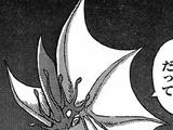 Mermane (Grimoire)