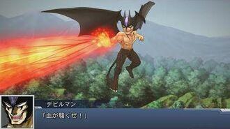 Super Robot Wars DD - Devilman Attacks