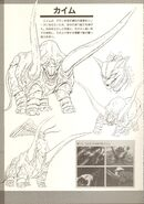 The Devilman Artbook 91