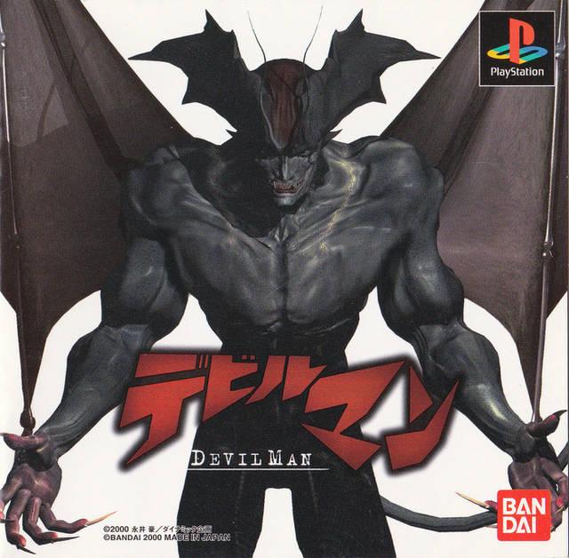 Devilman (PlayStation)