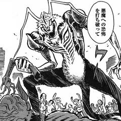 Himura kills Jisutt