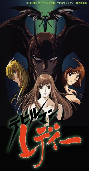 Devilman ova anime download