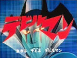 Devilman (Anime)