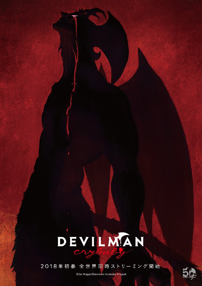 Image result for Devilman Crybaby