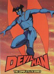 Devilman Discotek Box