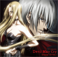 Devil May Cry Drama CD Vol.1