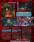 Famitsu February 14, 2019 page6