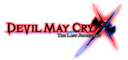 DMCX The Last Judgement logo