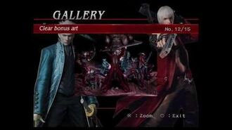 DMC3SE, All Clear Bonus Arts