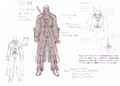 Dante Concept DMC4-18