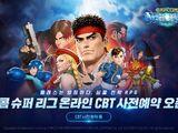 Capcom Super League Online