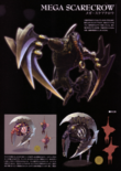 Devil May Cry 4 Devil's Material Collection Scarecrow concept art 4
