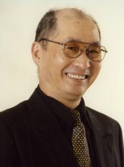 Nakagi Ryuji