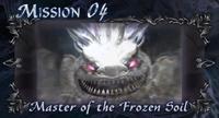 DMC4 SE cutscene - Master of the Frozen Soil