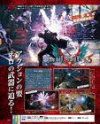 Famitsu September 13, 2018 (1552) page1