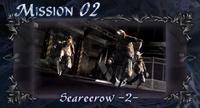 DMC4 SE cutscene - Scarecrow -2-