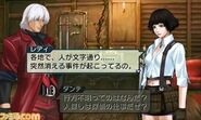 Project X Zone Dante and Lady conversation
