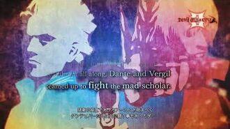【DMC5】HISTORY OF DMC