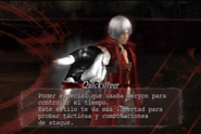 DMC3Quicksilver1