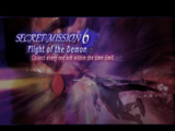 Devil May Cry 3: Dante's Awakening walkthrough/SM06