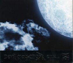 Devil May Cry 3 Original Soundtrack