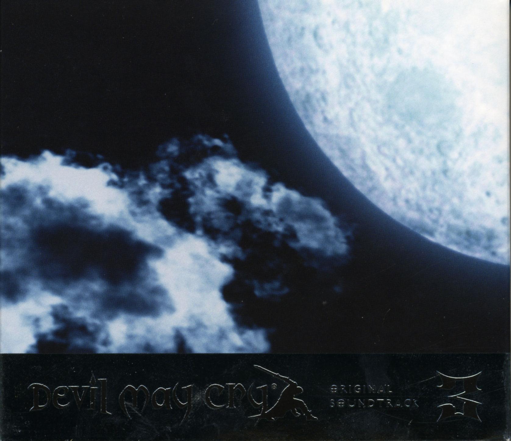 Archivo:Devil May Cry 3 Original Soundtrack.jpg