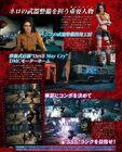 Famitsu September 13, 2018 (1552) page3