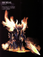 Devil May Cry 4 Devil's Material Collection Berial concept art 1