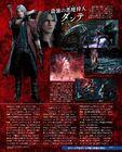 Famitsu September 27, 2018 page2