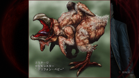 DMC HD Collection concept art - Griffon Baby