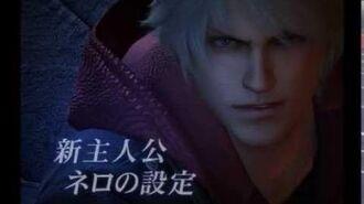 デビルメイクライ4メイキングSP making of Devil May Cry4 SP FULL