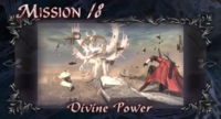 DMC4 SE cutscene - Divine Power
