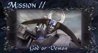 DMC4 SE cutscene - God or Demon