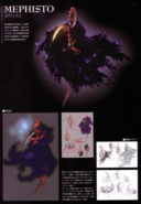 Devil May Cry 4 Devil's Material Collection Mephisto concept art