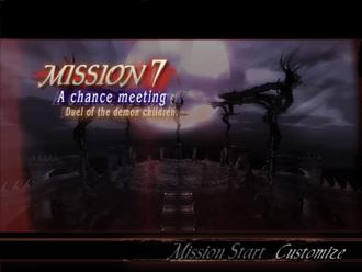 DMC3 Mission 7