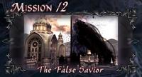 DMC4 SE cutscene - The False Savior