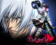 DMC TAS key visual (5)
