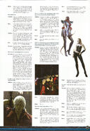 Devil May Cry 3142 Graphic Arts - page 217