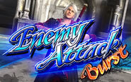 Pachislot Devil May Cry 4 previews (Pachinko ver.) 7