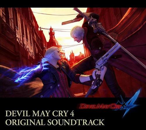 Archivo:Devil May Cry 4 Original Soundtrack.jpg