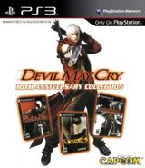 HD Collection Cover PS3