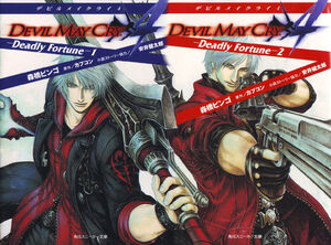 Deadly Fortune covers