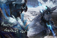 DMC5 Clear Bonus Art 31