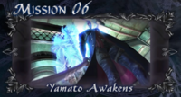 DMC4 SE cutscene - Yamato Awakens