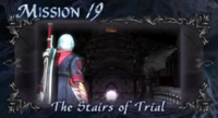 DMC4 SE cutscene - The Stairs of Trial