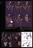 Devil May Cry 4 Devil's Material Collection Lucifer concept art
