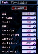 Pachislot Devil May Cry 4 previews (Mobile ver.) 5