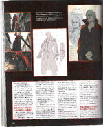 Devil May Cry 4 Scan 3