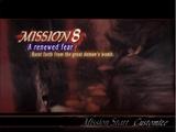 Devil May Cry 3: Misión 8