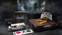 Custom Xbox One (Xbox promotional Twitter campagin)